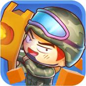 ArtilleryWar