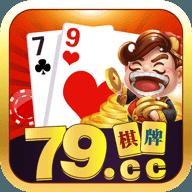 79棋牌娱乐