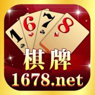 1678棋牌游戏