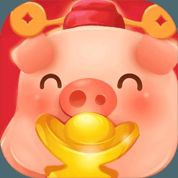 快樂陽光養豬場