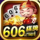606棋牌老版本