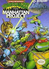 忍者神龟3:曼哈顿计划