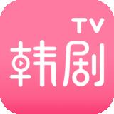 韓劇tv網