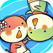 duel otters中文版