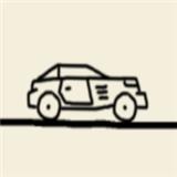 卡通畫線汽車