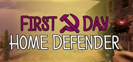 第一天:主场防守