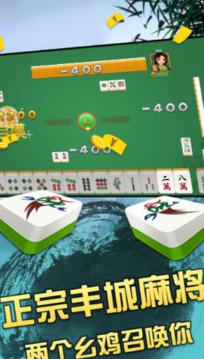 瓜瓜丰城棋牌游戏