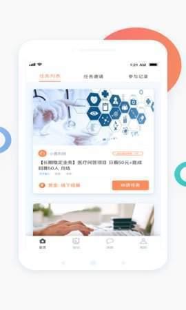 新能力者app下载-新能力者手机版下载