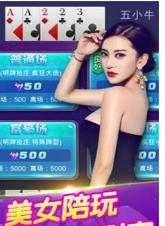 606娛樂棋牌