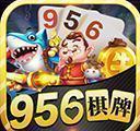 956棋牌正式版