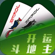开运斗地主app