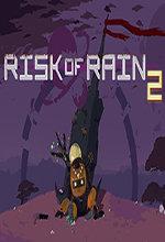 雨中冒险2破解版