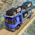 越野运输卡车司机游戏