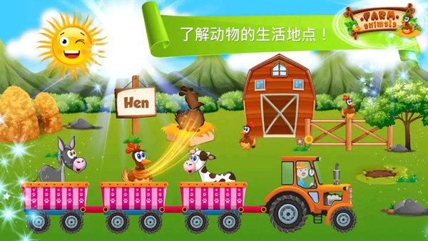 賞金牧場app截圖