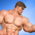 健身房鍛煉適合度巨頭3D