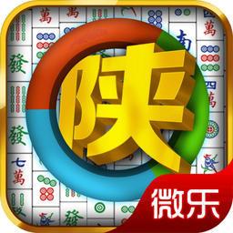 微乐陕西棋牌
