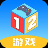 12游戏盒子
