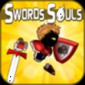 刀剑与灵魂