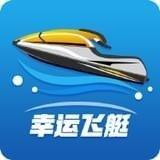 幸运飞艇计划软件免费版