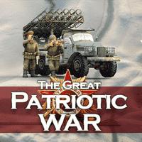 前线伟大的卫国战争
