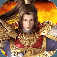 王城英雄单职业回收版