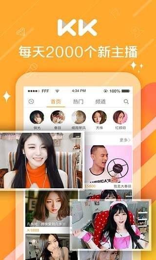 KK唱响新版本app截图
