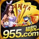 955棋牌app