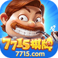 7715棋牌游戏