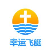 彩神幸运飞艇计划软件免费版