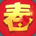 春节修炼手册红包版