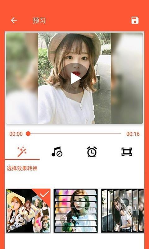 短视频剪辑大师APP下载-短视频剪辑大师手机版下载