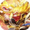 西游梦幻捉妖记iOS版