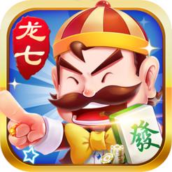 龙七棋牌app