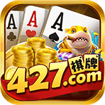 427棋牌