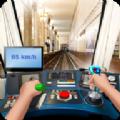 模擬地鐵駕駛