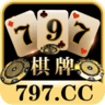 797棋牌娛樂