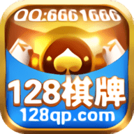 128棋牌app