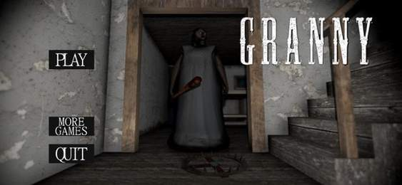 恐怖奶奶护士版