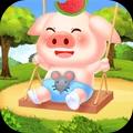 全民来养猪app