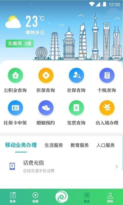 绿色青浦app下载-绿色青浦1.0.7下载