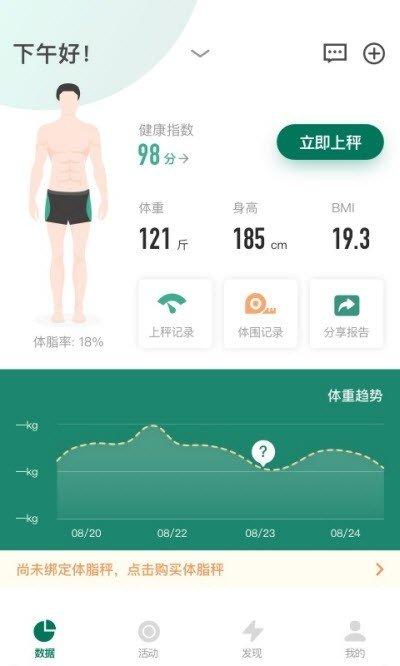 人人瘦app下载-人人瘦最新版下载