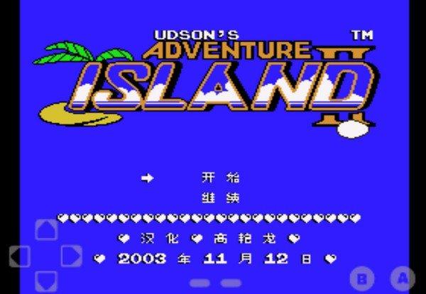 冒险岛2手机版