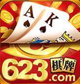 623棋牌游戏大厅