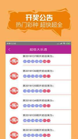 北京快乐8,天美彩票计划app