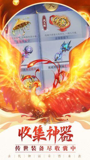 彩神争8下载最新版,神兽来了破解版介绍