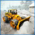除雪模拟器