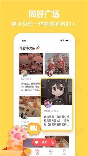 火花Chat