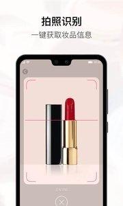 美图美妆app截图