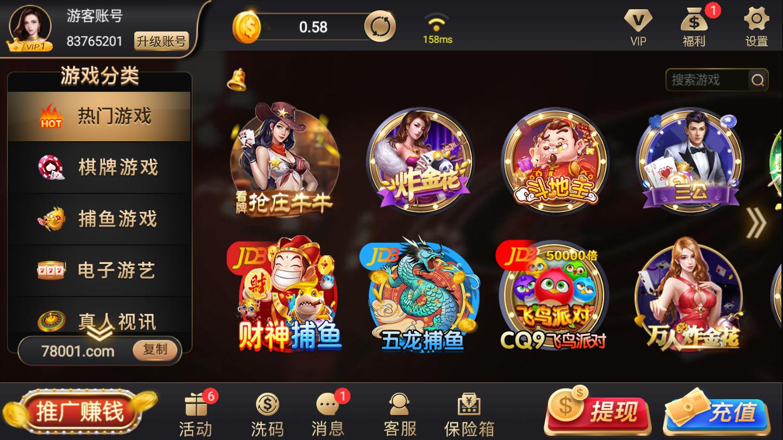 北京pk1o计划稳定全天免费计划,冠军棋牌娱乐