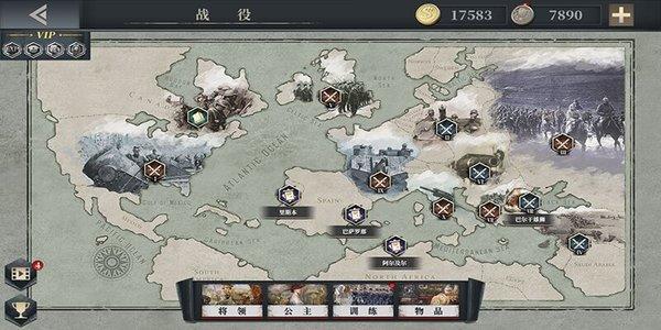 欧陆战争6介绍